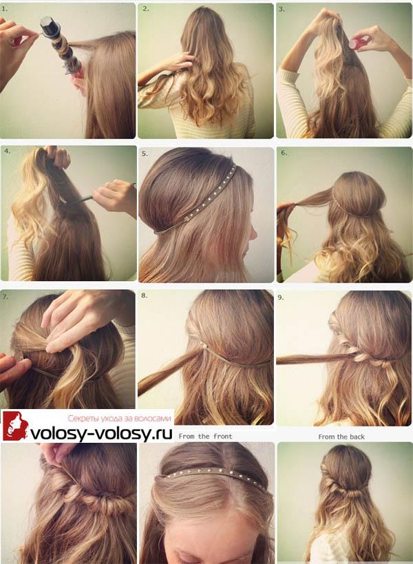 Как сделать причёску дома инструкция