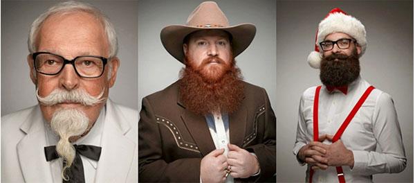 креативная стрижка бород