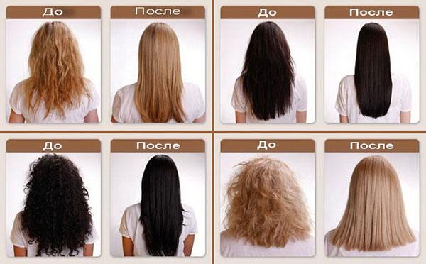 химическое выпрямление волос до после