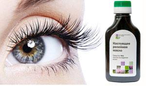 польза репейного масла для ресниц