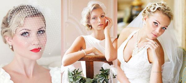 прическа на свадьбу невесте