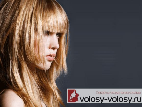 Аврора стрижка волос