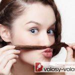 Как избавиться от волос на лице
